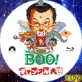 Mr Boo ギャンブル大将 bd