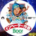 Mr Boo インベダー作戦 dvd