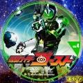 仮面ライダーゴースト dvd4