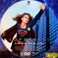 スーパーガール ファーストシーズン dvd