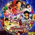 ニンニンジャー dvd12