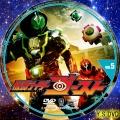 仮面ライダーゴースト dvd5