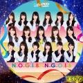 NOGIBINGO6 dvd(凡用)