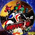 仮面ライダー1号 dvd
