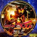 仮面ライダーゴースト dvd6