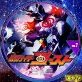 仮面ライダーゴースト dvd7