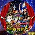 HKT48 春のライブツアー ~サシコ・ド・ソレイユ2016 bd1
