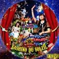 HKT48 春のライブツアー ~サシコ・ド・ソレイユ2016 bd5