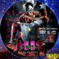 HK2 dvd