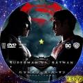 バットマンvsスーパーマン dvd