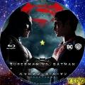 バットマンvsスーパーマン bd