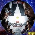 キャプテンアメリカ シビル ウォー dvd