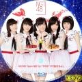 NGT48 TeamNIII 1st PARTYが始まるよ bd2