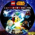 レゴ スターウォーズ ニュー ヨーダ クロニクル dvd
