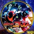 仮面ライダーゴースト dvd8