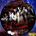 コープスパーティー2 dvd