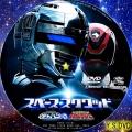 スペース・スクワッド ギャバンVSデカレンジャー dvd