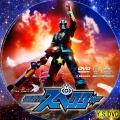 ゴーストRE BIRTH 仮面ライダースペクター dvd