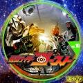 仮面ライダーゴースト dvd10