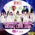 SUMMER STATION 音楽LIVE 2016 bd