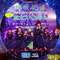欅坂46 デビューカウントダウンライブ!拡大スペシャル bd