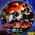仮面ライダーゴースト dvd12