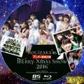 乃木坂46 Merry X'mas Show 2016 アンダー単独公演 bd