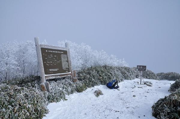 1寒風山16.12.24