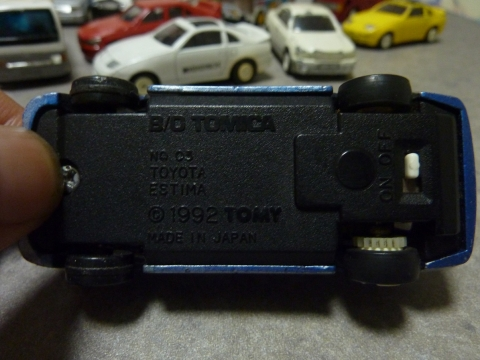 P1050263.jpg