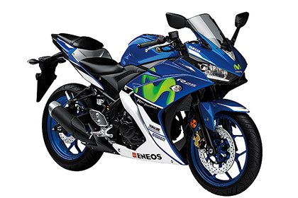 Movistar Yamaha MotoGP Edition