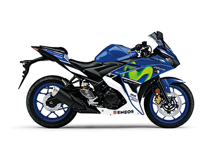 Movitsar Yamaha MotoGP Edition