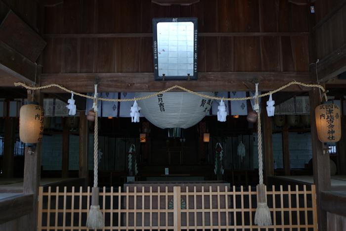 伊豫國の神社  國津比古命神社、櫛玉比賣命神社  15