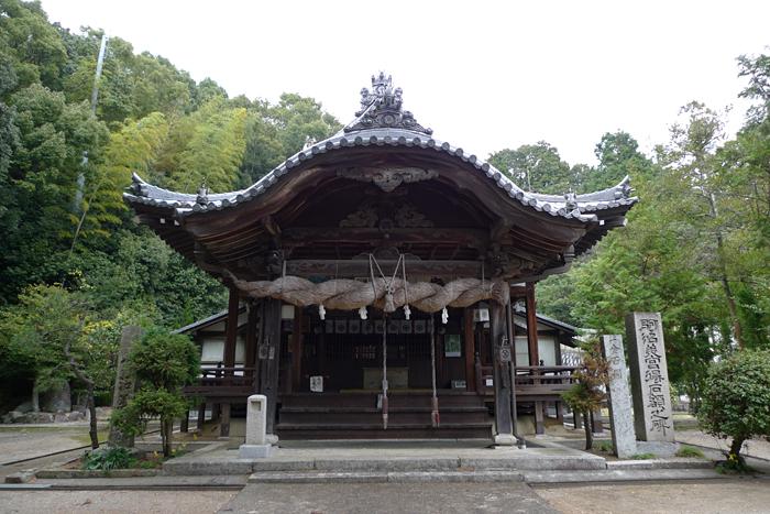 伊豫國の神社  阿沼美神社  7