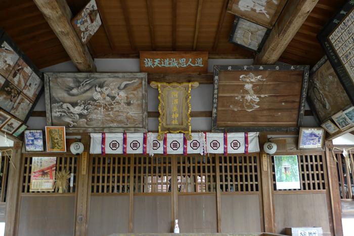 伊豫國の神社  阿沼美神社  9