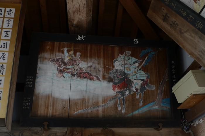 伊豫國の神社  阿沼美神社  11