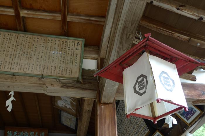 伊豫國の神社  阿沼美神社  21