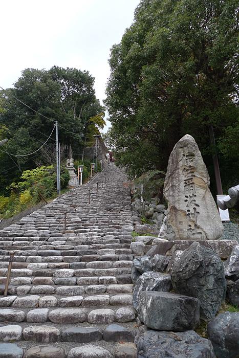 伊豫國の神社  伊佐爾波神社  3