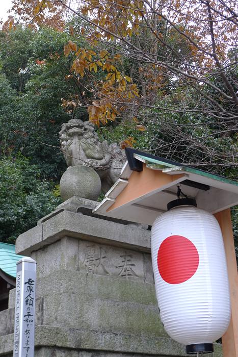 伊豫國の神社  伊佐爾波神社  4