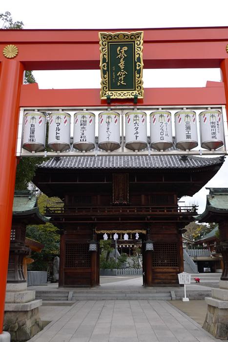 伊豫國の神社  伊豫豆比古命神社 2