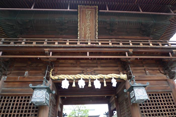 伊豫國の神社  伊豫豆比古命神社 5