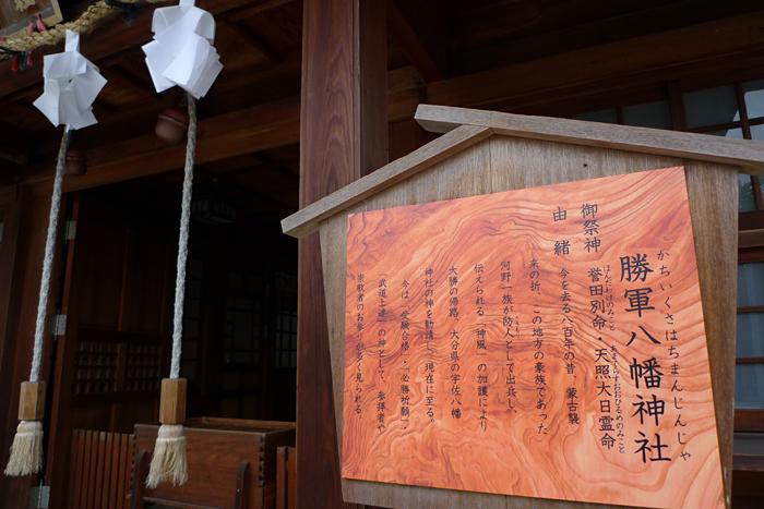 伊豫國の神社  伊豫豆比古命神社 15