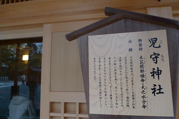 伊豫國の神社  伊豫豆比古命神社 16