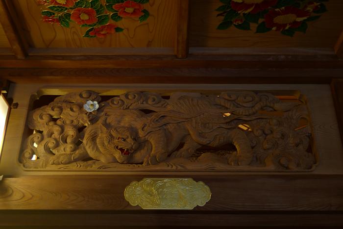 伊豫國の神社  伊豫豆比古命神社 27