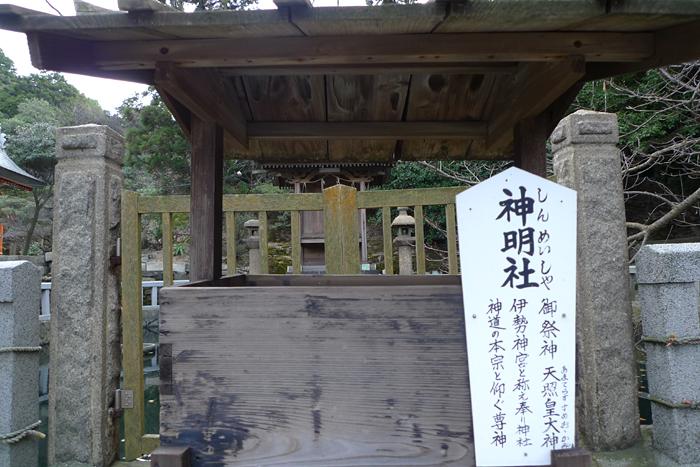 豊後の国の神社  早吸日女神社  8