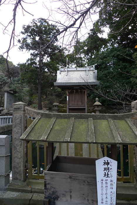 豊後の国の神社  早吸日女神社  9