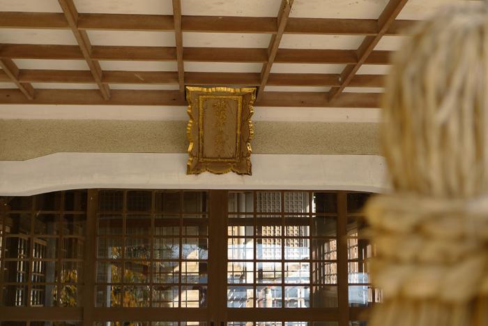 豊後の国の神社  椎根津彦神社  6