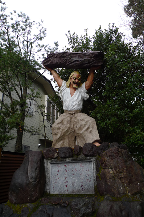 日向の国の神社  天岩戸神社  1