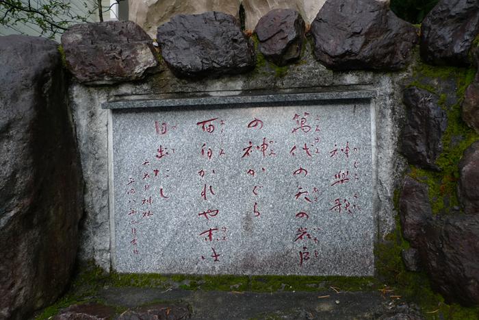 日向の国の神社  天岩戸神社  2