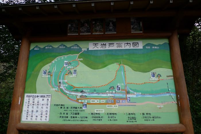 日向の国の神社  天岩戸神社  7