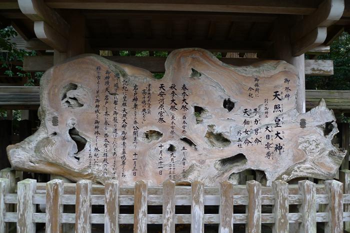 日向の国の神社  天岩戸神社  13